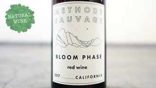 [3360] Bloom Phase California Red Wine 2017 METHODE SAUVAGE / メトード・ソヴァージュ