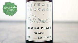 [3360] Bloom Phase California Red Wine 2017 METHODE SAUVAGE / メトード・ソヴァージュ