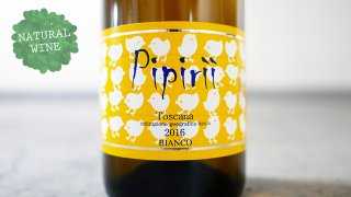 [1950] Pipirii 2016 Carlo Tanganelli / ピピリ 2016 カルロ・タンガネッリ