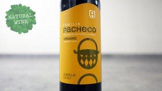 [1125] Familia Pacheco Organic 2015 Bodegas Vina Elena / ファミリア・パチェコ・オーガニック 2015 ボデガス・ヴィーニャ・エレーナ