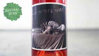 [2400] La Petite Mort Rose 2017 La Petite Mort / ラ・プティ・モール ロゼ 2017 ラ・プティ・モール