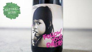 [2100] Baby Bandito Follow your dreams 2017 Testalonga / ベビー・バンディート・フォロー・ユア・ドリームス 2017 テスタロン