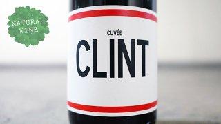 [2400] El Bandito Cuvee Clint 2017 Testalonga / エル・バンディート・キュヴェ・クリント 2017 テスタロンガ
