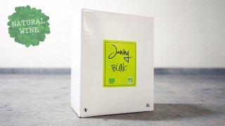 [3000] BIB Blanc 2017 Mas De Janiny / BIB ブラン 2017 マス・ド・ジャニーニ