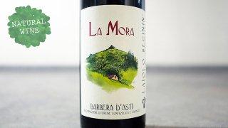 [1725] Barbera d'Asti La Mora 2014 Laiolo Guido Reginin / バルベーラ・ダスティ ラ・モーラ 2014 ライオロ・グイド・レジニン