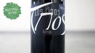 [1200] Los Pinos Barrica 2015 Los Pinos / ロス・ピノス・バリッカ 2015 ロス・ピノス