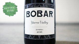 [3600] BOBAR Syrah 2016 BOBAR / ボバー・シラー 2016 ボバー