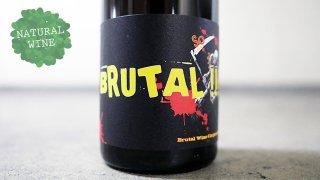 [4500] Brutal 2016 SARL l'Octavian / ブリュタル 2016 ロクタヴァン・ネゴス