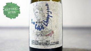 [3840] Sauvignon Blanc 2017 Lucy Margaux / ソーヴィニヨン・ブラン 2017 ルーシー・マルゴー