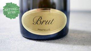 [2325] Pratello Brut Metodo Classico Brut V.S.Q. NV Pratello / プラテッロ・ブリュット NV プラテッロ