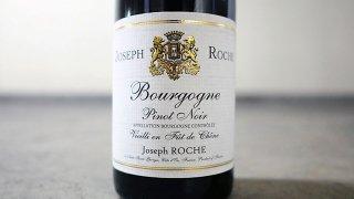 [1800] Bourgogne Pinot Noir Vieilli Fut de Chene 2015 Joseph Roche / ブルゴーニュ ピノ・ノワール 2015