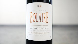 [2700] Chateau Bolaire Bordeaux Superieur 2010 Chateau Bolaire / シャトー・ボレール ボルドー・シュペリウール 2010