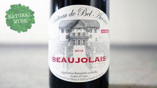 [1880] Beaujolais Primeur 2016 Chateau de Bel Avenir / ボジョレ プリムール 2016 シャトー・ド・ベル・アヴニール