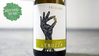 [3040] Friulano Special Edition 2017 Lenuzza / フリウラーノ スペシャル エディション 2017 レヌッツァ
