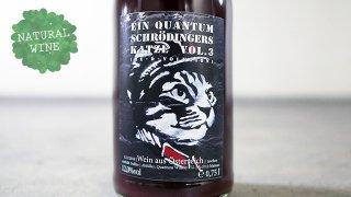 [3040] Schrodingers Katze vol.3 NV QUANTUM WINERY / シュレーティンガー カッツェ vol.3 クアンタム・ワイナリー