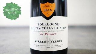 [2925] Hautes Cotes De Nuit 'Le Prieure 2016 Aurelien Verdet / オート・コート・ド・ニュイ 2016 オーレリアン・ヴェルデ