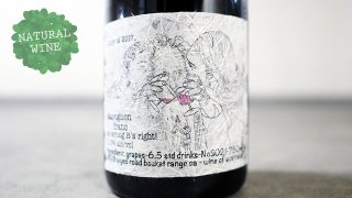 [3360] Sauvignon Franc 2017 Lucy Margaux / ソーヴィニヨン・フラン 2017 ルーシー・マルゴー