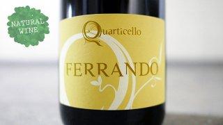 [2100] Ferrando 2016 Quarticello / フェランド 2016 クアルティチェッロ