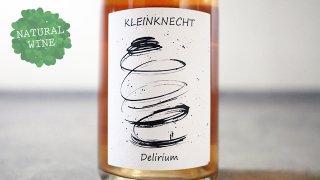 [2200] Delirium NV Kleinknecht / デリリウム NV クラインクネヒト