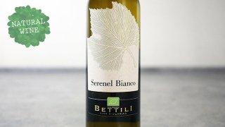 [1125] Bettili Serenel Bianco 2016 Domaine Michele Bettili / ベッティーリ セレネル・ビアンコ 2016 ドメーヌ・ミケーレ・ベッティーリ