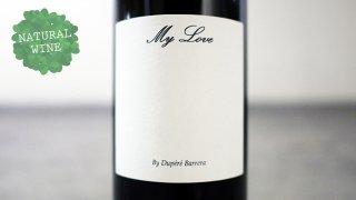 [1750] MY LOVE 2015 DUPERE BARRERA / マイ・ラブ 2015 デュペレ・バッレラ