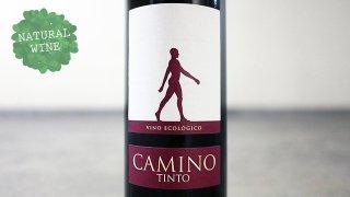 [975] Camino Tinto Tempranillo 2016 Bodegas Parra Jimenez / カミーノ・ティント・テンプラニーリョ 2016 ボデガス・パッラ・ヒメネス
