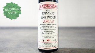 "[2025] Vino Rosso ""CANCELLI"" 2017 RABASCO / ヴィーノ・ロッソ ""カンチェッリ"" 2017 ラバスコ"