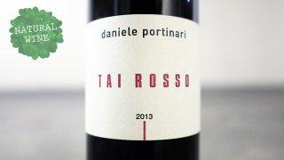 [2250] Tai Rosso 2013 Daniele Portinari / タイ・ロッソ 2013 ダニエーレ・ポルティナーリ