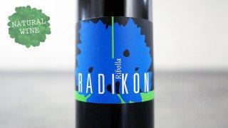 [3360] Ribolla Gialla 2003 Radikon / リボッラ・ジャッラ 2003 ラディコン