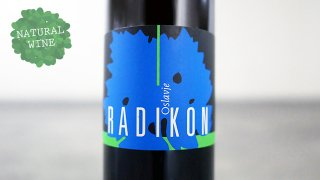 [3040] Oslavje 2009 Radikon / オスラーヴィエ 2009 ラディコン