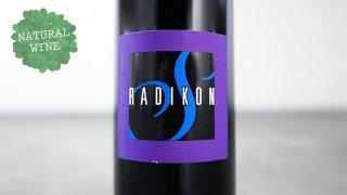[3440] Pinot Grigio 2016 Radikon / ピノ・グリージョ 2016 ラディコン