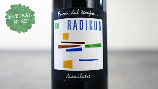 [5850] Oslavje FDT 2003 Radikon / オスラーヴィエ・フオーリ・ダル・テンポ 2003 ラディコン