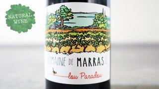 [2175] Lou Paradou Rouge 2015 Domaine de Marras / ルー・パラドゥ・ルージュ 2015 ドメーヌ・ド・マラス