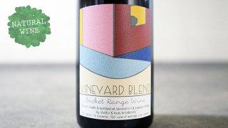[3600] Vineyard Blend 2017 Basket Range Wine / ヴィンヤード ブレンド 2017 バスケット・レンジ・ワイン