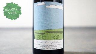 [3150] Pinot Noir 2017 Basket Range Wine / ピノ・ノワール 2017 バスケット・レンジ・ワイン