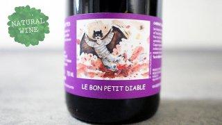 [1950] Le bon petit diable 2016 SABRONETTES / ル・ボン・プティ・ディアーブル 2016 サブロネット
