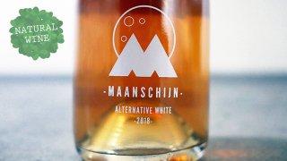 [2475] Brunch Club Alternative White 2018 Maanschijn / ブランチ・クラブ オルタナティブ・ホワイト 2018 ムーンシャイン