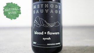 [3520] BLOOD + FLOWERS SYRAH 2017 METHODE SAUVAGE / ブラッド+フラワー シラー 2017 メトード・ソヴァージュ