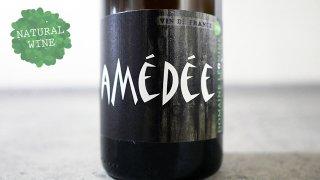 [2400] Amedee White 2018 Domaine Leonine / アメデ・ホワイト 2018 ドメーヌ・レオニヌ