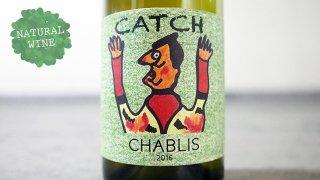 [4875] Chablis 2016 Domaine le Vin de Deux / シャブリ 2016 ドメーヌ・ル・ヴァン・ドゥー