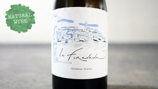 [2175] La Foradada 2016 Frisach / ラ・フォラダダ 2016 フリサッチ