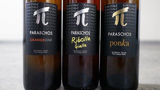 3600] PONKA 2012 PARASCHOS / ポンカ 2012 パラスコス - ナチュラル ...