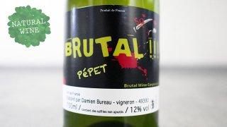[3700] Brutal Saperlipopet 2016 Damien Bureau / ブリュタル サペリポペット 2016 ダミアン・ビュロー