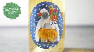[3150] Fruit Basket 2018 Yetti and the kokonut / フルーツ バスケット 2018 イエティ アンド ザ ココナッツ