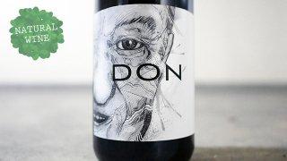 [4200] DON Pinot Noir Nelson 2016 Alex Craighead Wines / ドン ピノ・ノワール ネルソン 2017 アレックス クレイグヘッド ワインズ