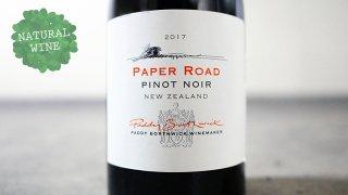 [2100] Paper Road Pinot Noir 2017 Paddy Borthwick / ペーパー・ロード ピノ・ノワール 2017 パディ・ボースウィック