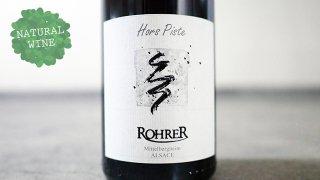 [2700] Pinot Gris