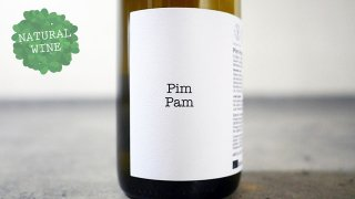 [2320] Pim Pam 2017 Vinyes Singulars / ピン・パン 2017 ヴィニェス・シングラス