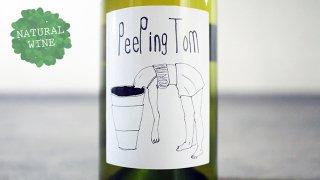 [2250] PeePing Tom 2013 Lammershoek / ピーピング・トム 2013 ラムズフック