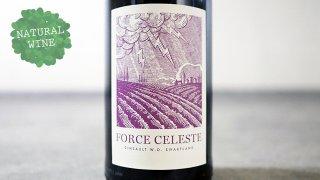[2475] Force Celeste Cinsault 2017 Mother Rock Wines / フォース・セレステ・サンソー 2017 マザー・ロック・ワインズ